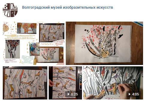 страница музея Машкова