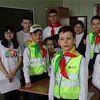 районная игра-соревнование по безопасности дорожного движения Лучший отряд юных инспекторов движения