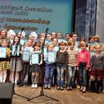 V городской фестиваль детской моды