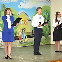 Марина Алексеевна Мугер