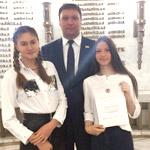 Торжественное награждение победителей и призеров областного  конкурса эссе «Мы помним подвиг Сталинграда. Война в семейных архивах»